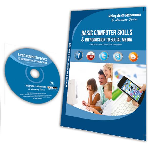 list of computer software skills