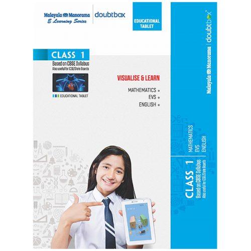 class-1-1